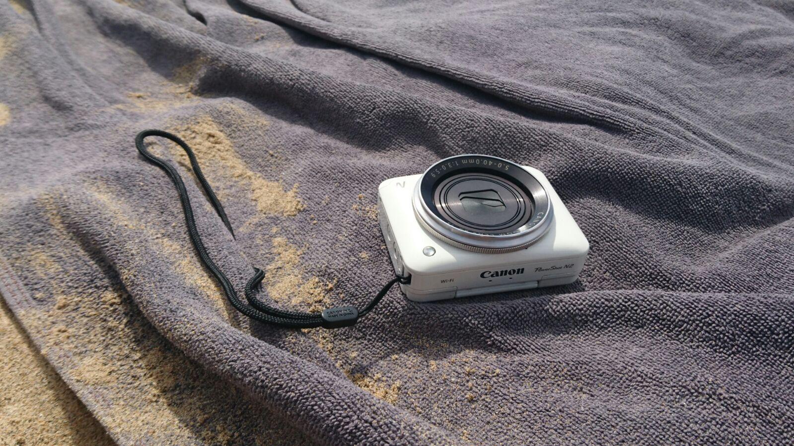 Canon Powershot N2 in der Sonne